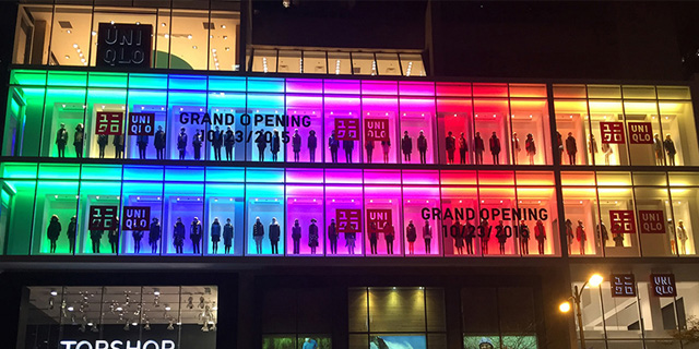 GBP Brings Uniqlo's Chicago Flagship To Life